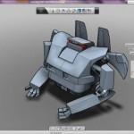 Вышел Autodesk 123D Beta